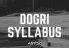 Dogri Syllabus for Main Examination