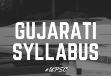 Gujarati Syllabus for Main Examination