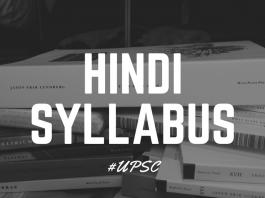 Hindi Syllabus for Main Examination | UPSC Detailed Syllabus of Hindi | UPSC IAS Exam Syllabus