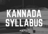 Kannada Syllabus for Main Examination