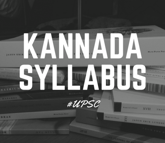 Kannada Syllabus for Main Examination