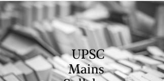 UPSC Syllabus | UPSC Exam Pattern | Eligibility Criteria